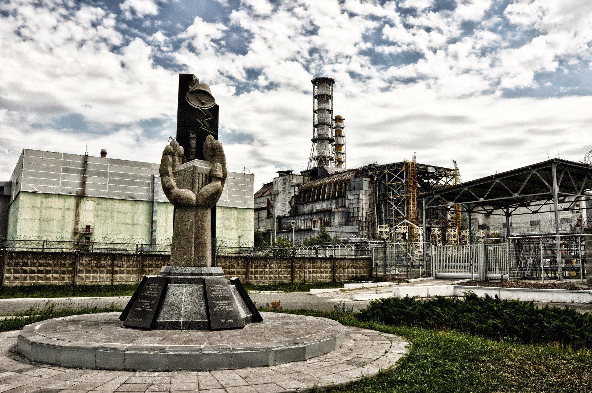 Вибух в Чорнобилі в архівних документах Центрального державного архіву зарубіжної україніки