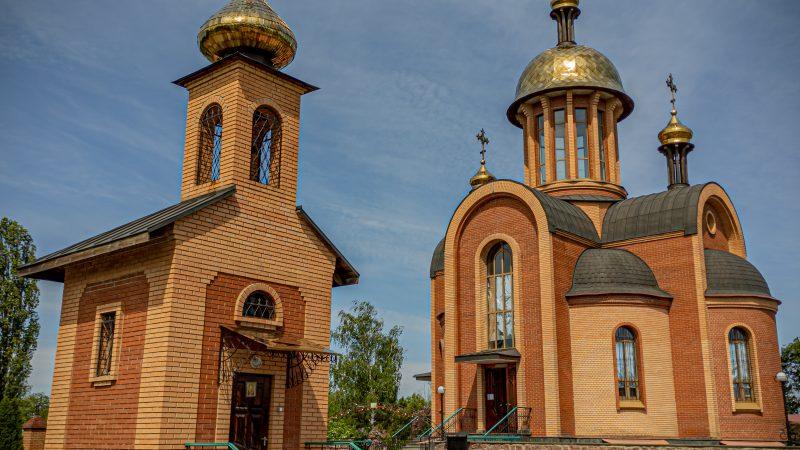 Церква Узорішительниці Анастасії та Федора Пергійського