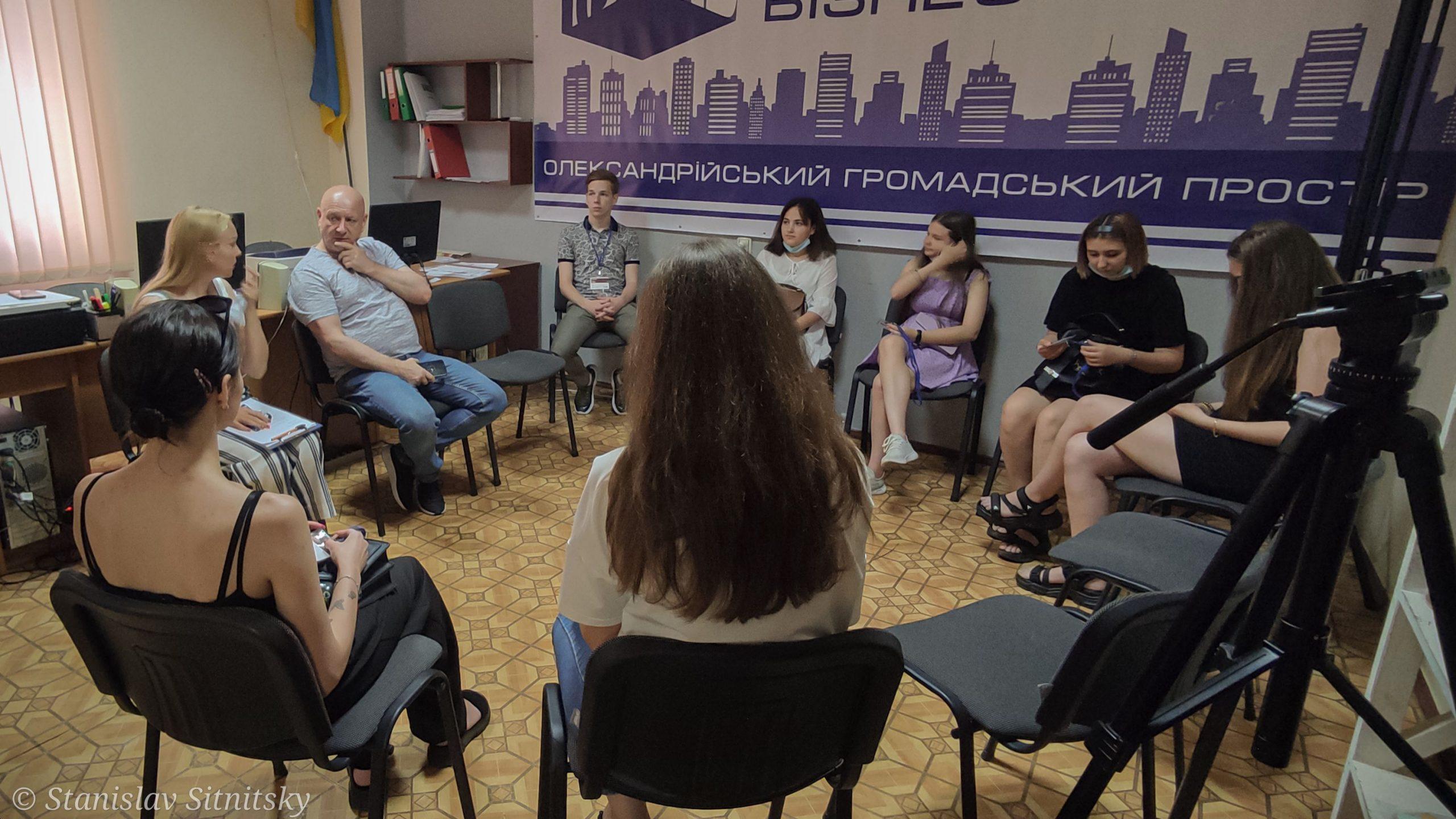 Олександрійській молоді запропонували тренінг з розвитку соціально — комунікативних навичок
