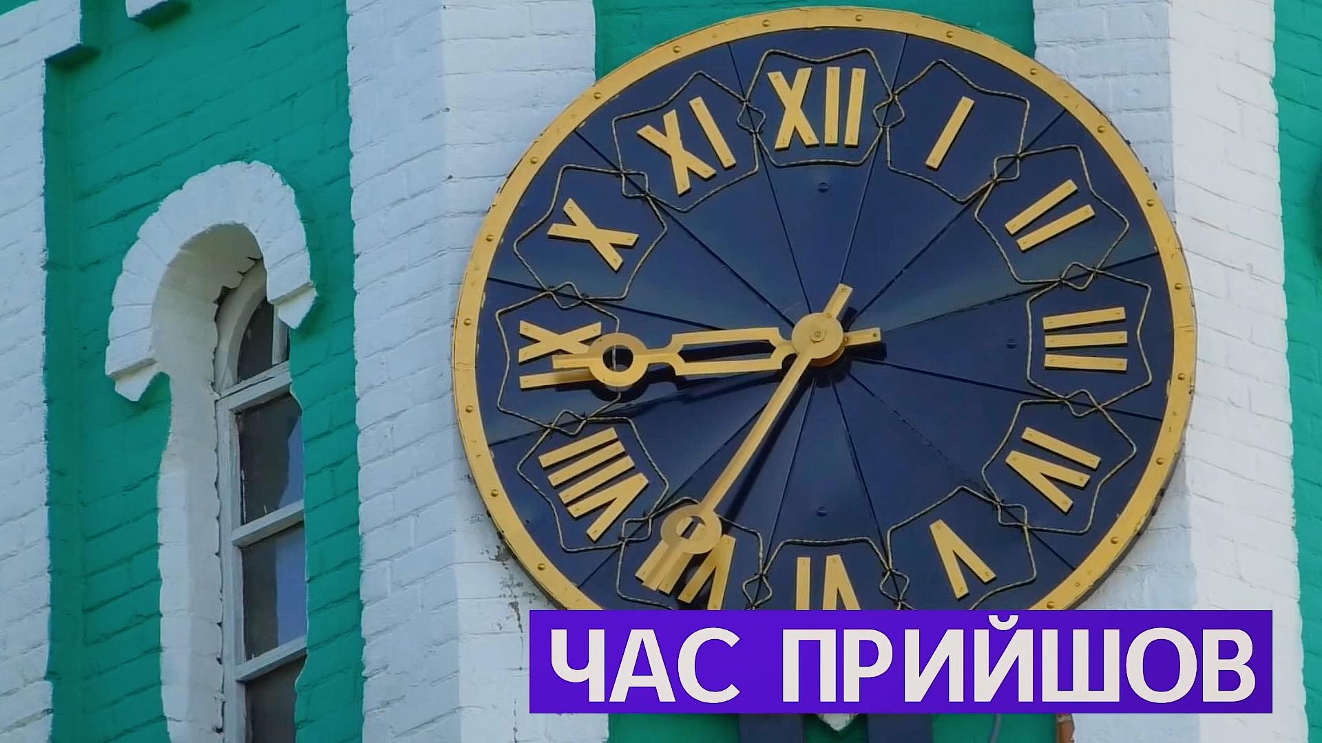 Енергетичні місця Олександрії — Березівки — Приютівки: «КУБ» презентує новий туристичний маршрут-тур вихідного дня