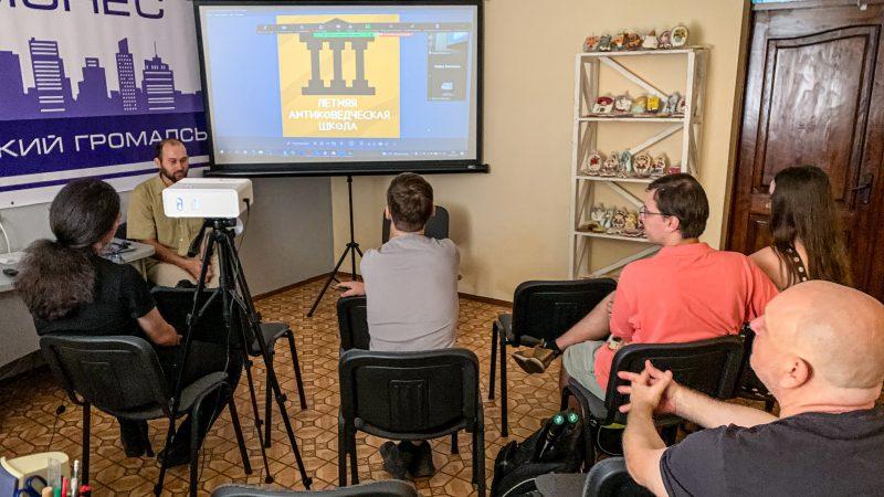 В Олександрії на майданчику громадського простору КУБ почала роботу Всеукраїнська літня антикознавча школа