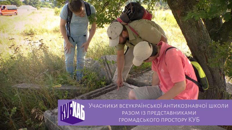 Науковці-дослідники розшифрували написи на старовинному сакральному місці Олександрії