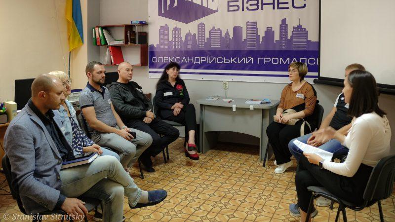 Олександрійські активісти визначали потреби та шукали шляхи розвитку громадських організацій