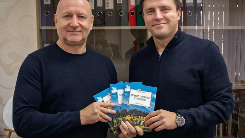 Індонезійський посол напередодні Всеукраїнського дня бібліотек, подарував олександрійцям поетичні книги про Україну